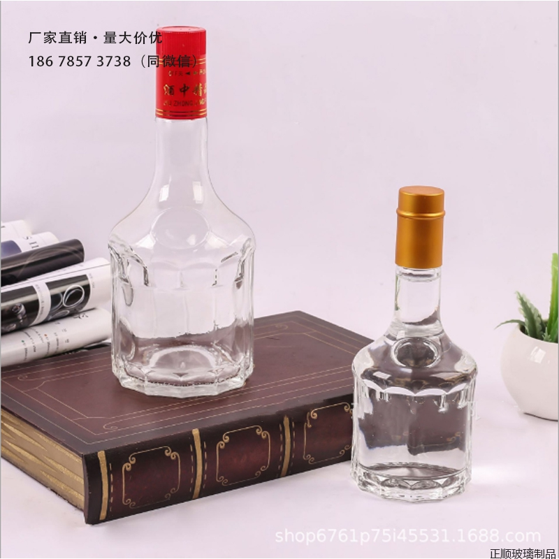 五粮液原浆液酒瓶 透明白玻璃瓶