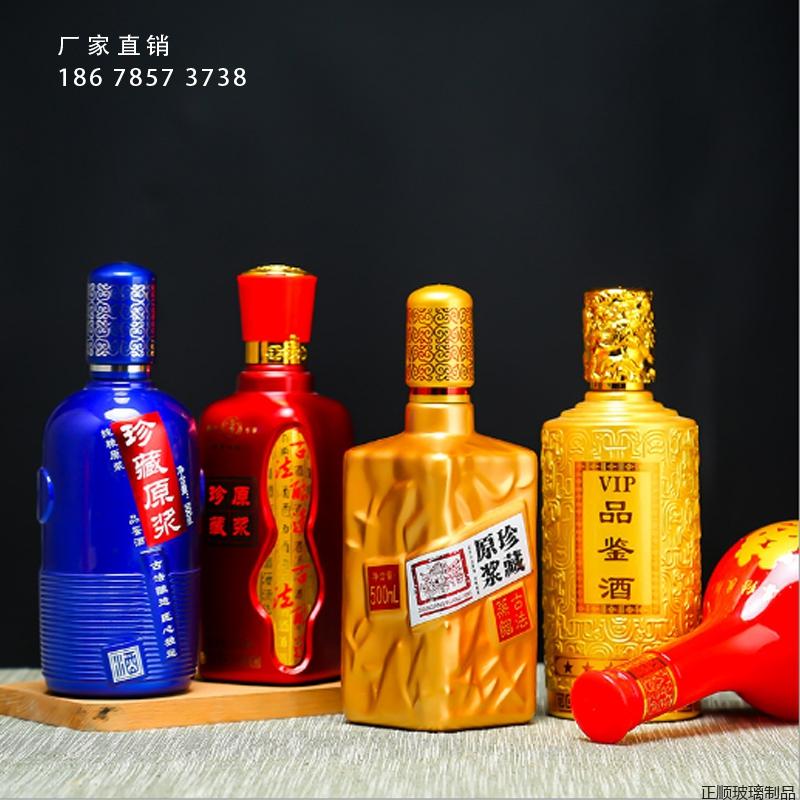 烤花玻璃酒瓶 原浆自酿玻璃酒瓶