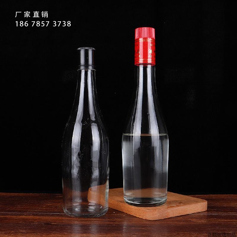 玻璃饮料瓶 酒瓶果酒冰酒瓶