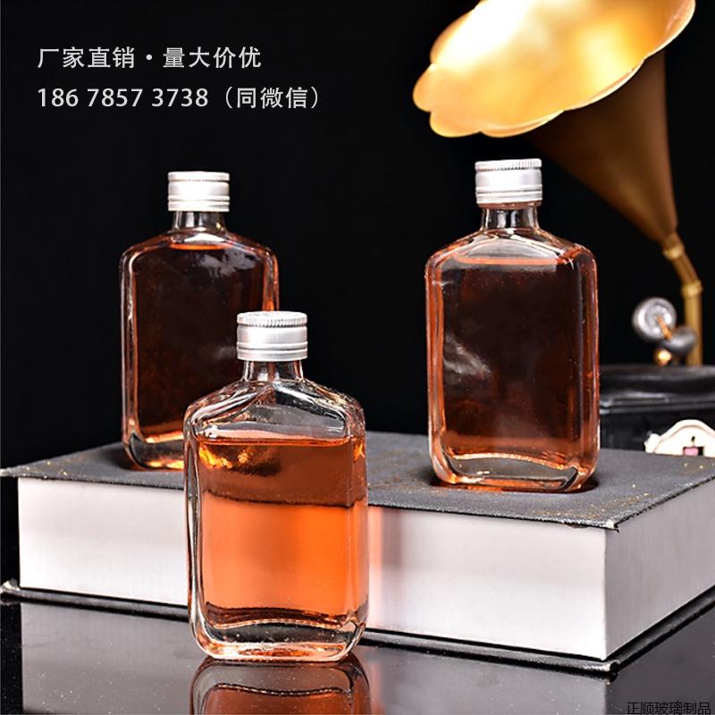 小酒瓶 江小白同款 小号晶白玻璃瓶