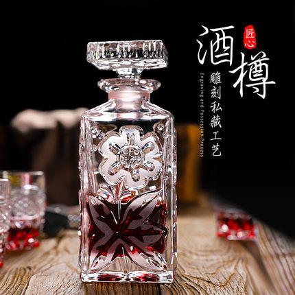 欧式加厚洋酒瓶水晶玻璃威士忌红酒器洋酒瓶