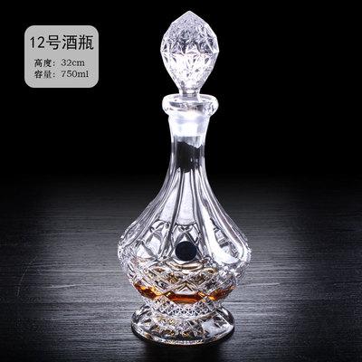 无铅水晶玻璃红酒瓶晶白料洋酒樽玻璃瓶醒酒器