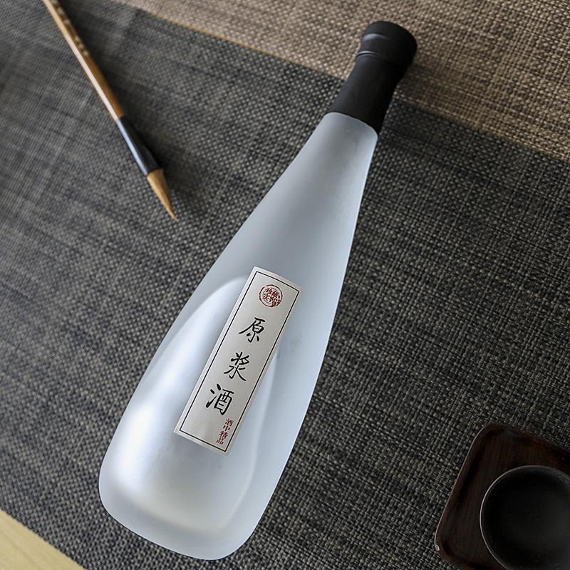 磨砂白酒瓶中式古风果酒瓶创意瓶子玻璃瓶冷饮瓶