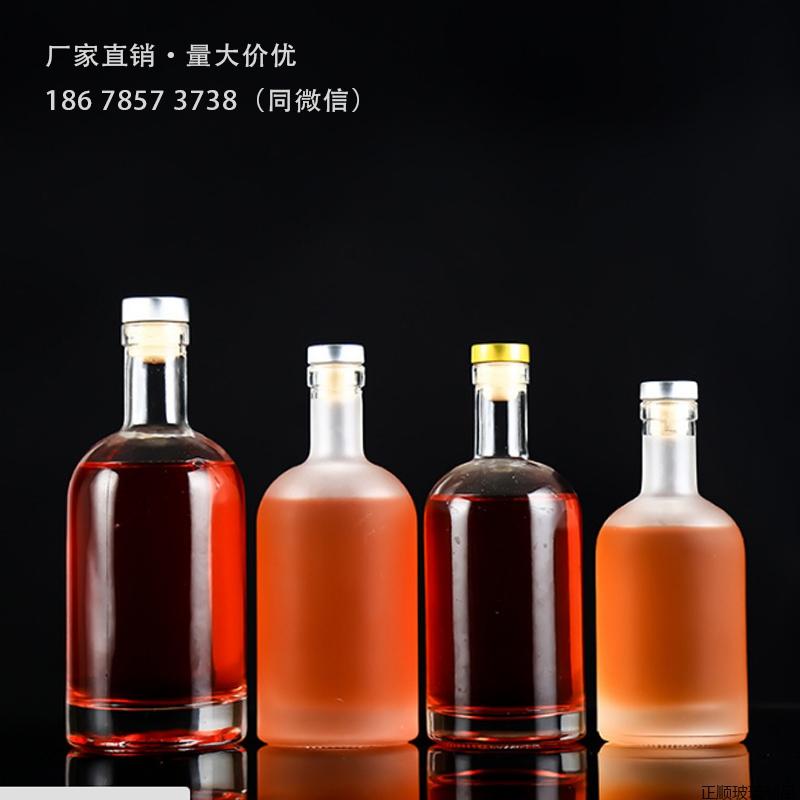 高档冰酒瓶